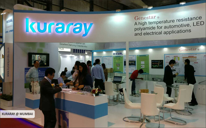 Kuraray booth design